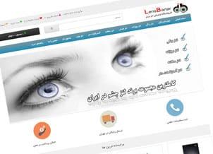 پیاده سازی؛ فروشگاه اینترنتی لنز برتر