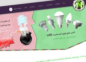 همکاری در پروژه؛ وب سایت شرکت منظومه نور فردیس