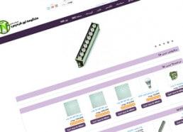 پیاده سازی؛ فروشگاه اینترنتی شرکت منظومه نور فردیس