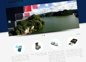 همکاری در پروژه؛ وب سایت شرکت سپهر آذرین بیرجند