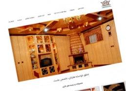 پیاده سازی؛ وب سایت گروه تخت جمشید کویر